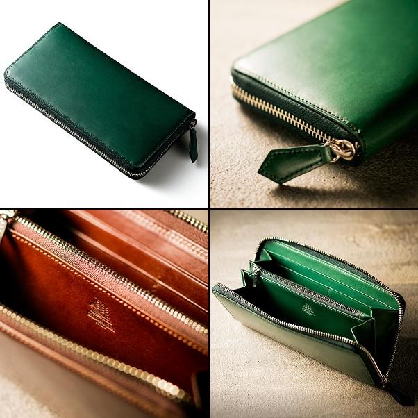 ココマイスターのカジュアルな財布シリーズプルキャラックのクラウディオ
