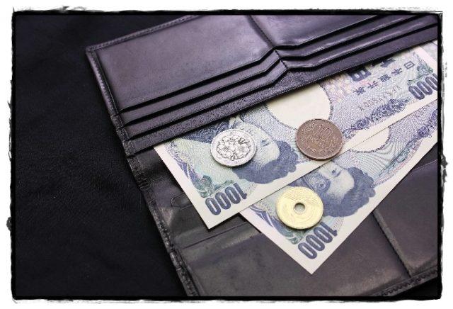 財布を落としてしまったら