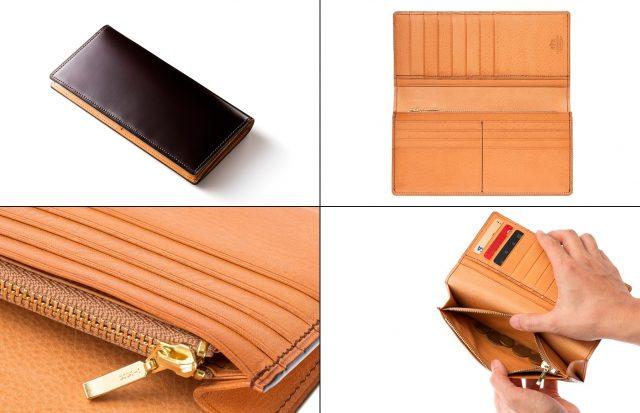 ココマイスターの自信作、水染めコードバンを使ったハイフライヤー長財布