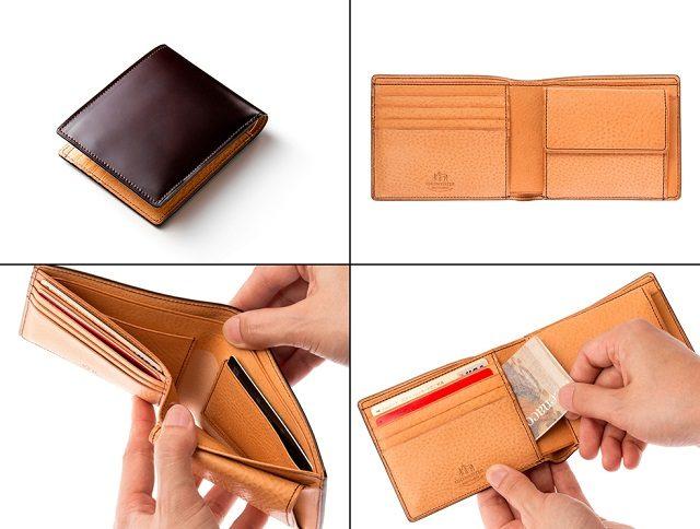 ココマイスターの水染めコードバン二つ折り財布ラスティング