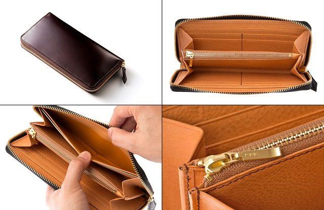 ココマイスターのマイスターコードバンを使ったラウンドファスナー長財布