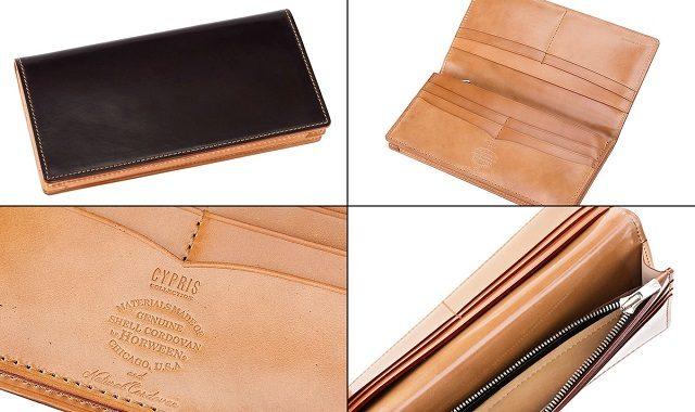 キプリスコレクションのホーウィンコードバン&ナチュラルコードバンの長財布