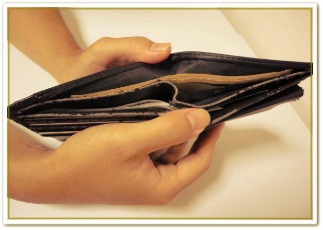 お金持ちが二つ折り財布を使う8つのメリット