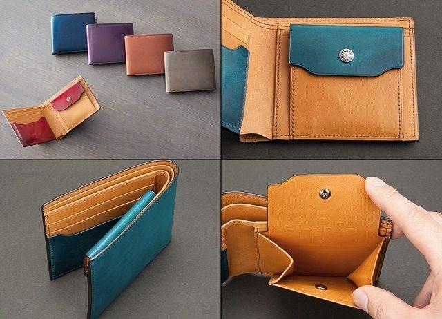 YUHAKUのフォスキーアシリーズ二つ折り財布