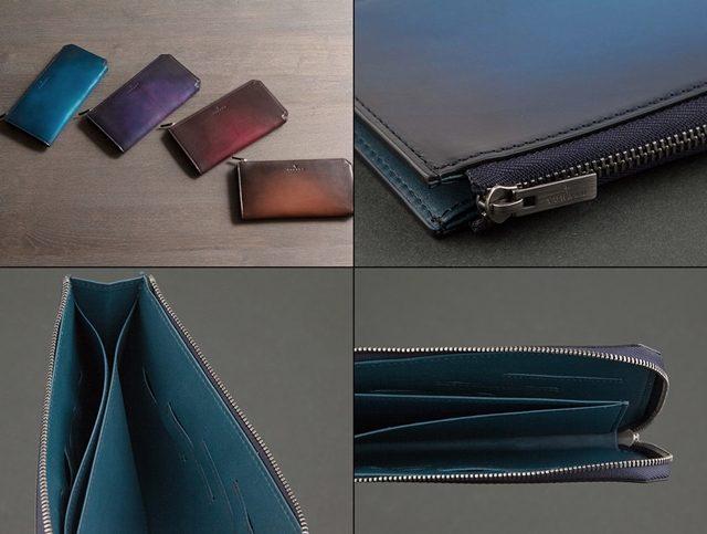 YUHAKUのベラトゥーラシリーズのL字ファスナー長財布