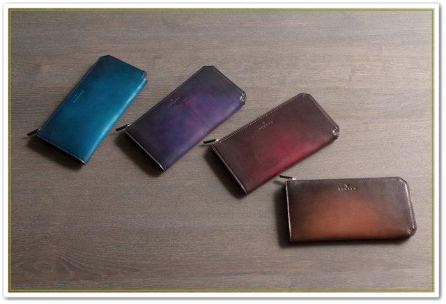 YUHAKUのベラトゥーラシリーズのラウンドファスナー長財布