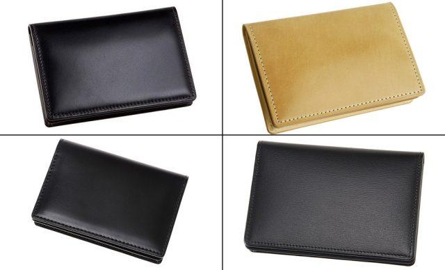 キプリスの紳士用カードケース