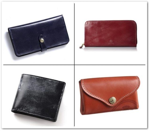 イギリスのブライドルレザー専門ブランドのグレンロイヤルの革財布シリーズ