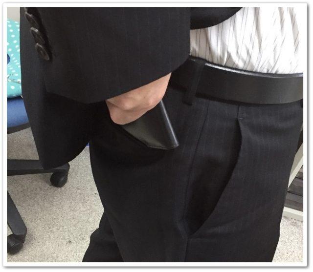 クリスペルカーフの二つ折り財布をポケットに突っ込んだところ