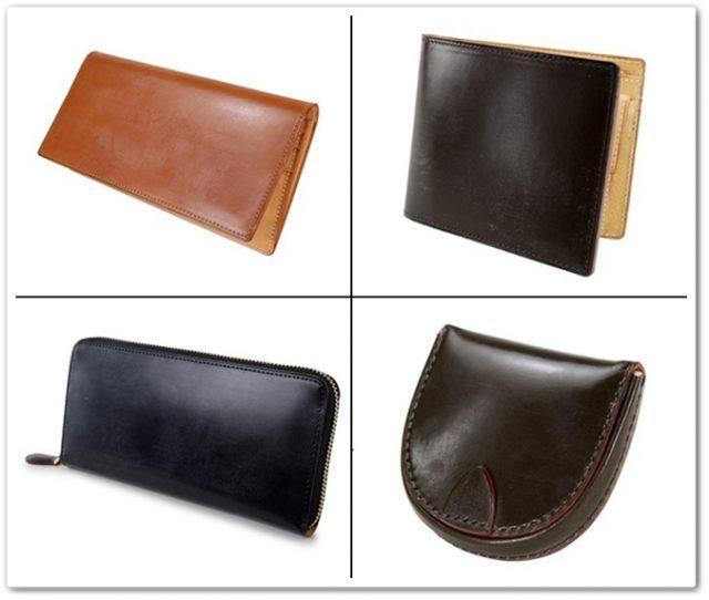 ガンゾのブライドルレザーを使った革財布のシンブライドルシリーズ