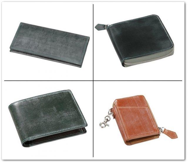 ソメスサドルのブライドルレザーを使った革財布のGBシリーズ