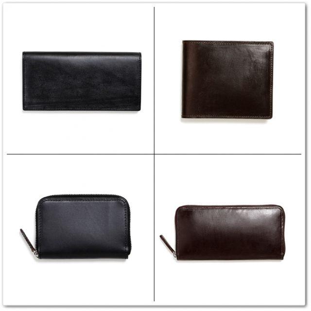 土屋鞄製作所のブライドルレザーを使った財布シリーズ