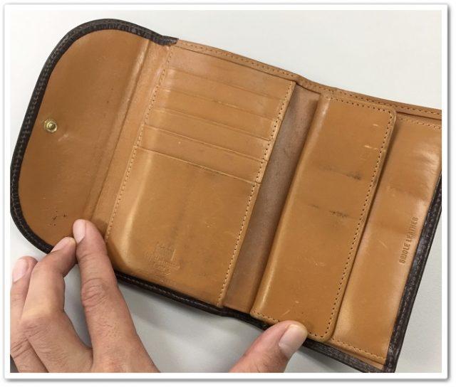 革財布のメンテナンスは内装も忘れずにね