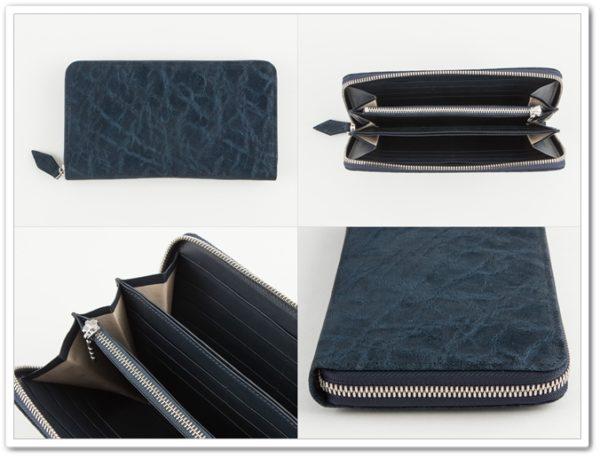 レザックの象革を使った財布