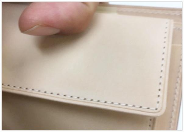 ブライドルインペリアルパースの縫製(内側