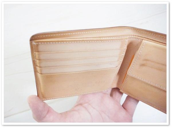 インペリアルパースのカード入れのエイジング画像