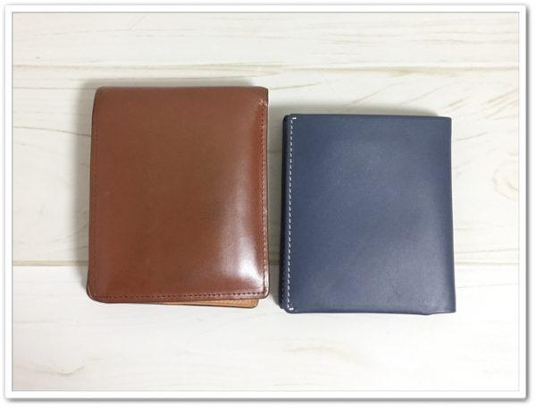 NoteSleeveと二つ折り財布の長さ比較