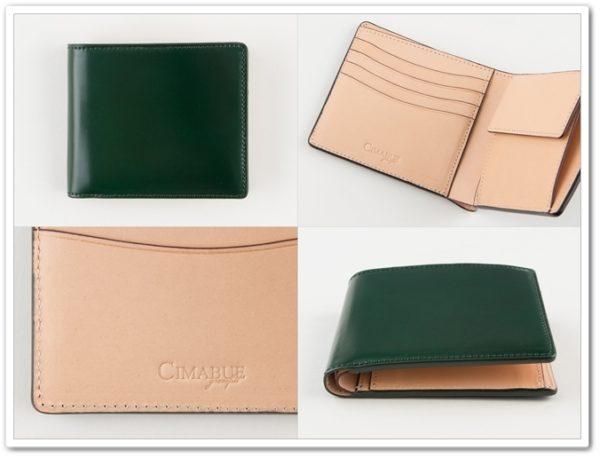 チマブエのアニリン染めコードバンシリーズの二つ折り財布
