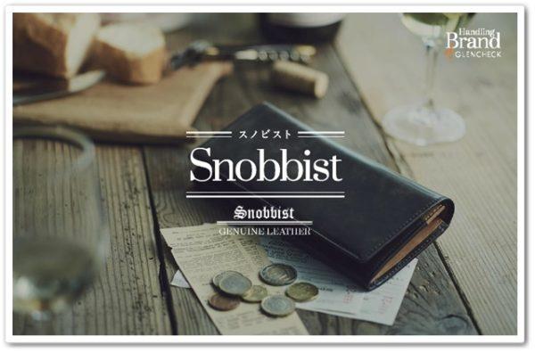 グレンチェックのSnobbist(スノビスト)