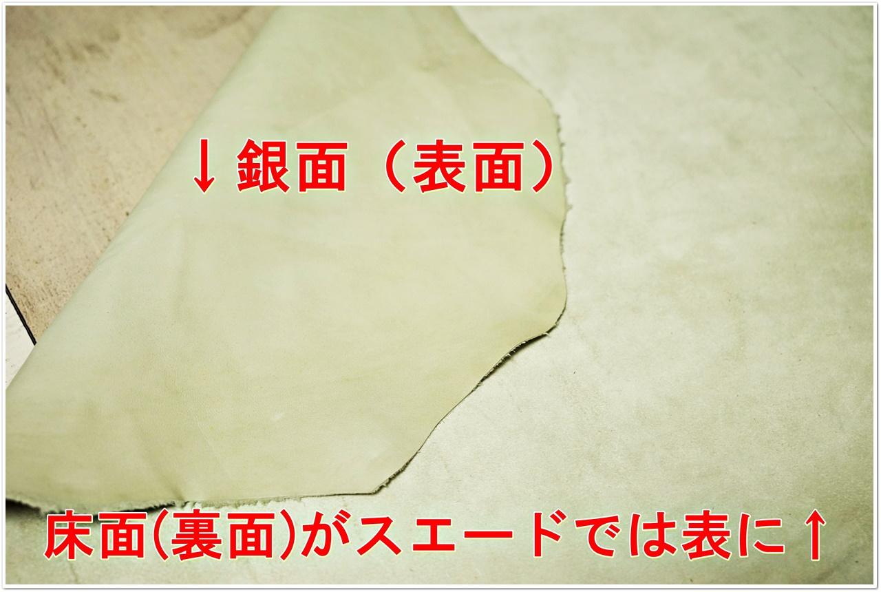 スエードとヌバックの違い (8)
