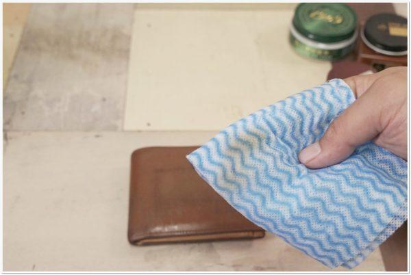 ブライドルレザーの二つ折り財布をメンテナンス (14)