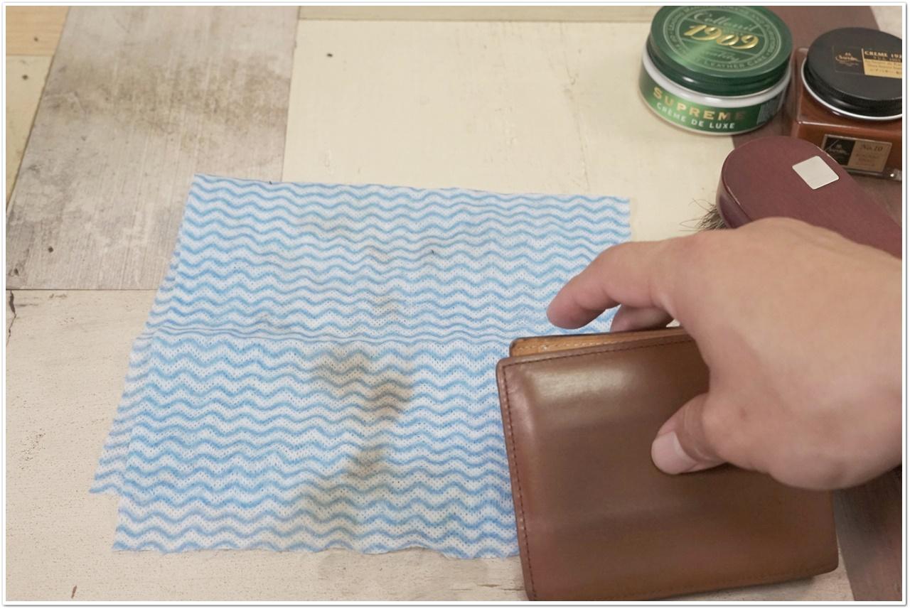 ブライドルレザーの二つ折り財布をメンテナンス (18)