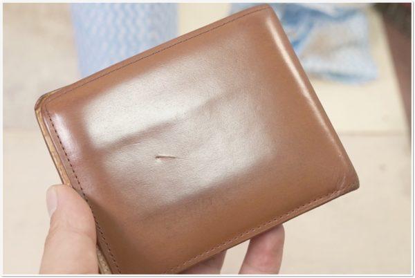 ブライドルレザーの二つ折り財布をメンテナンス (30)