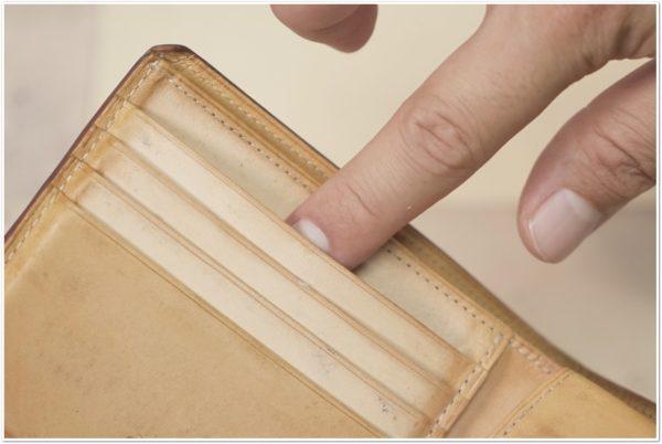 ブライドルレザーの二つ折り財布をメンテナンス (36)