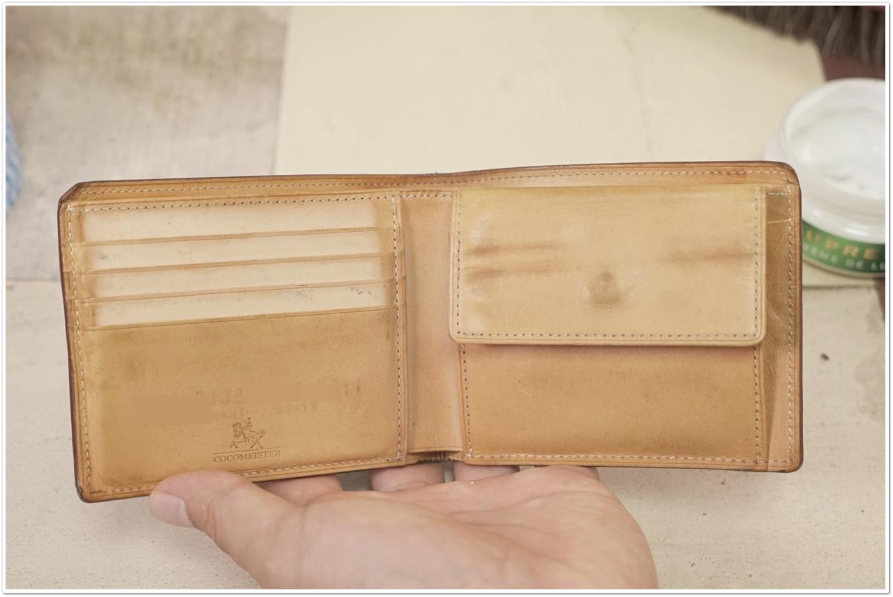 ブライドルレザーの二つ折り財布をメンテナンス (37)