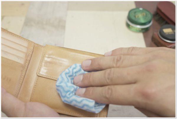 ブライドルレザーの二つ折り財布をメンテナンス (42)