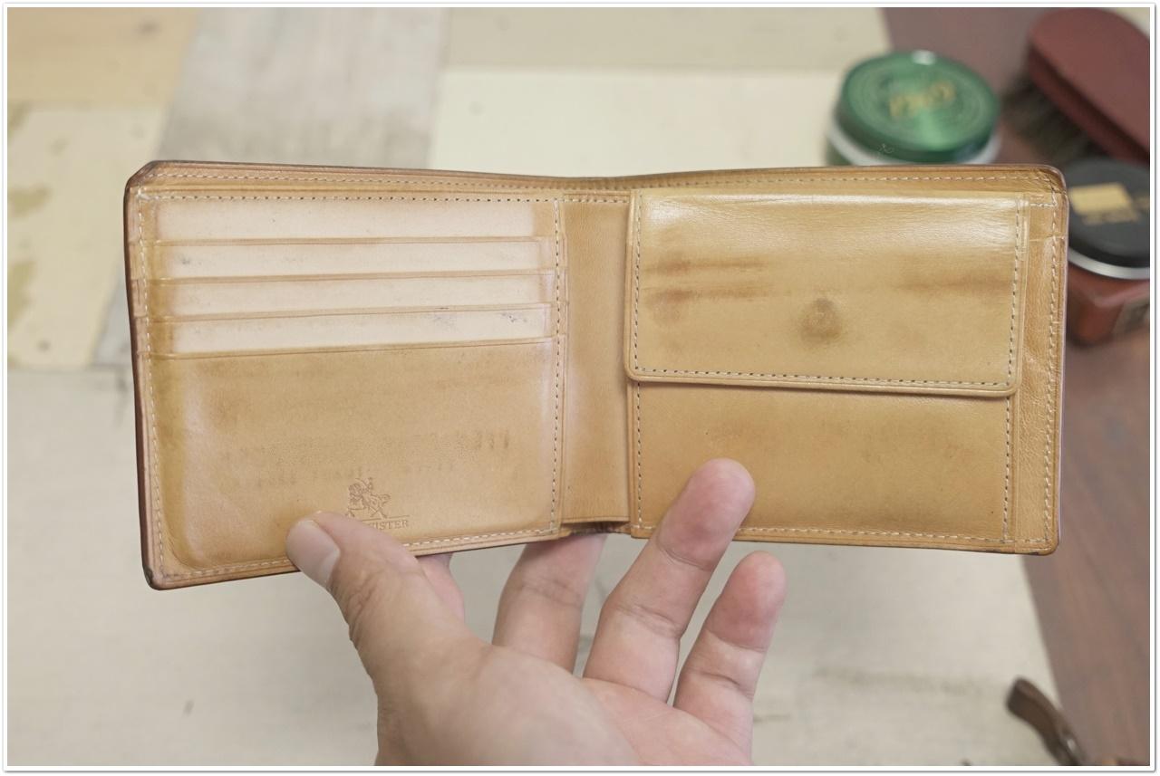 ブライドルレザーの二つ折り財布をメンテナンス (43)