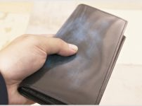アドバンレザー長財布の外装