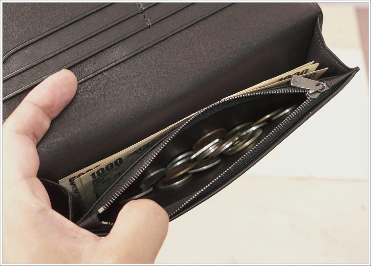 アドバンレザー長財布の小銭入れ
