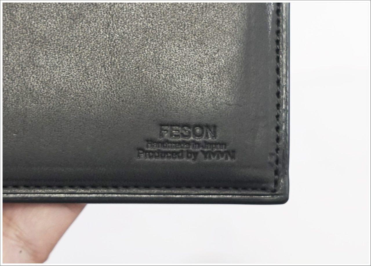 アドバンレザー長財布のFESONロゴ周り