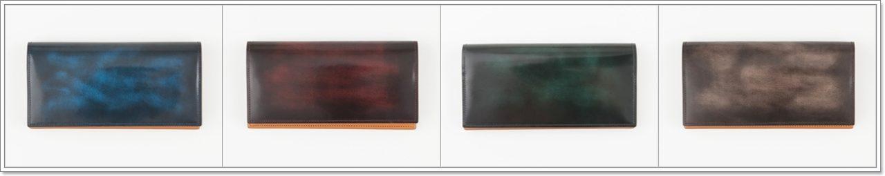 アドバンレザー長財布のカラーラインナップ