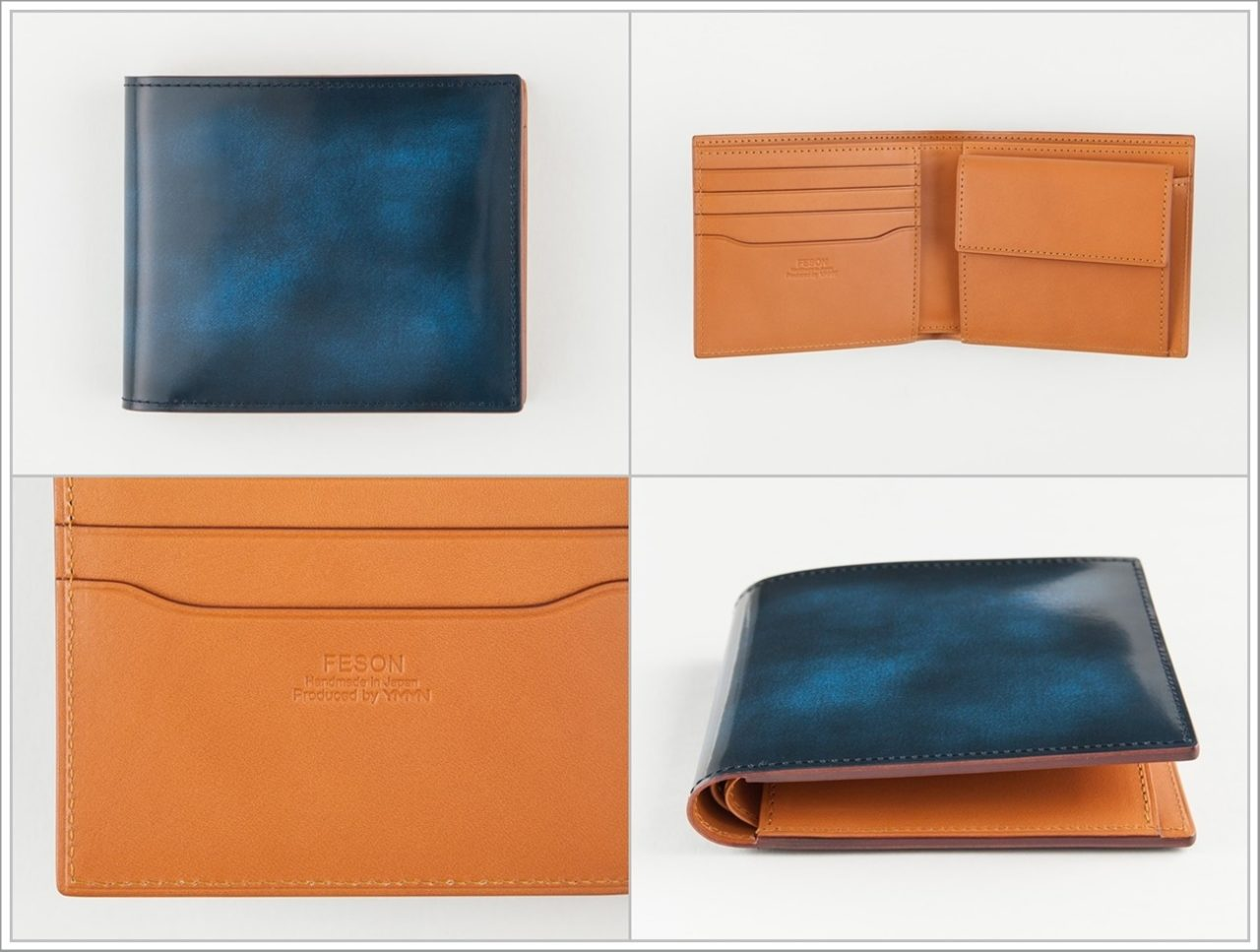 FESONのアドバンレザー二つ折り財布