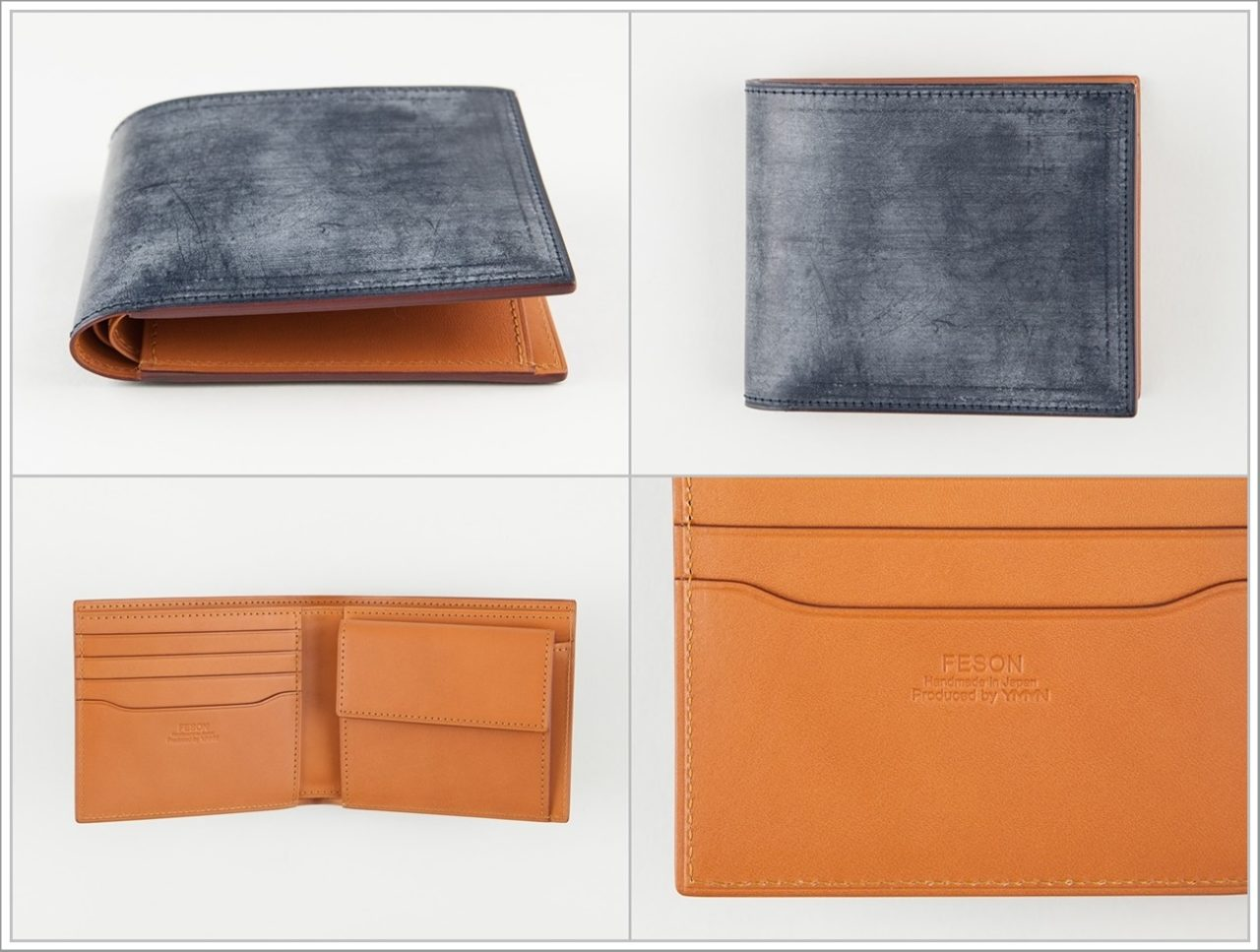FESONのブライドルレザー二つ折り財布