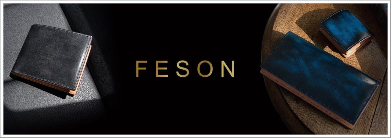 FESONのロゴ