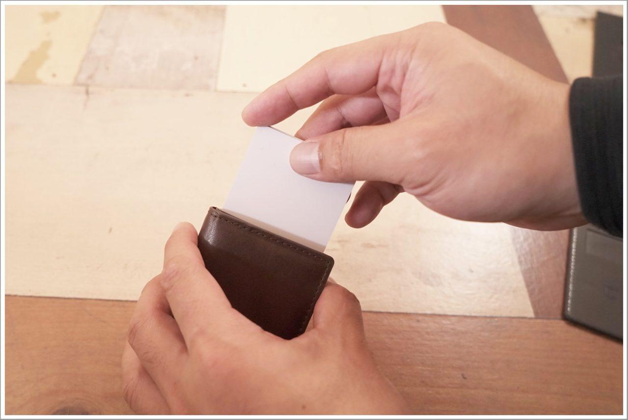エクスターウォレットのパーラメントウォレットにカードを入れる2