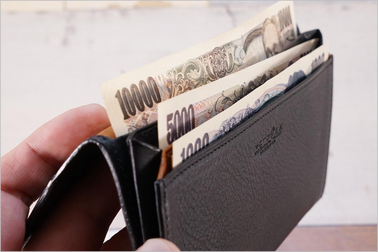 ディアレスト長財布のカブセ束入れN01の札入れ中身有りバージョン