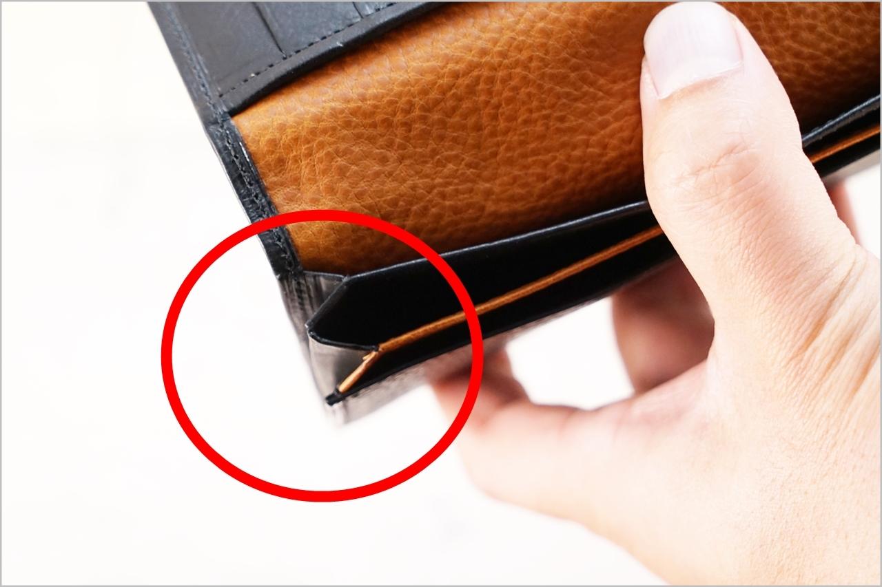 ディアレスト長財布のカブセ束入れN01の風琴マチ